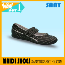 Fashionable Smart Black Kids Low-cut Dance Shoes high quality shoes