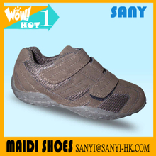Stylish Breathable Sport Brown Mesh Boy Kid Shoes