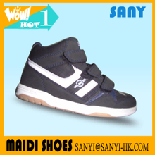 Hot selling Dark Brown Sport Kid Half Height Shoes