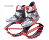 Kangaroo Jumping Shoes Outdoor Bounce Sports Sneakers Jump Shoes Best Shoes