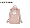 Women Canvas Backpacks New 2019 Hot Pure And Fresh Candy Color Waterproof School Bags for Teenagers Japan Girls Laptop Backpacks Patchwork Backpack