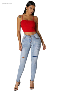 Hot Factory Madewell Jeans Friend Ripped Denim Pants on Sale